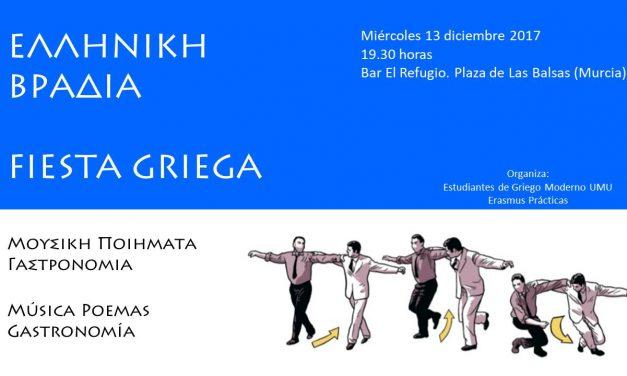 Mi gran fiesta griega – dpto. Latín, 2017